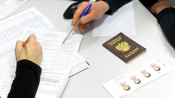 Указываем гражданство