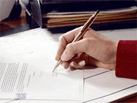 Составление письма