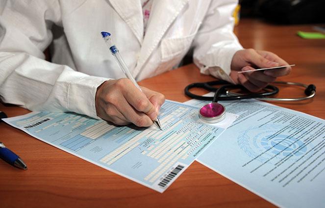 Прохождение медицинского обследования