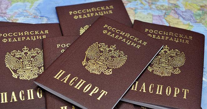 Получение внутреннего паспорта РФ по загранпаспорту РФ