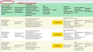 Запрос с главной страницы сайта