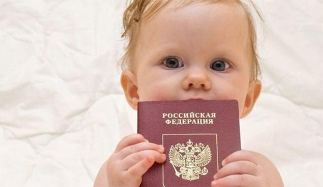 Гражданство при рождении ребенка