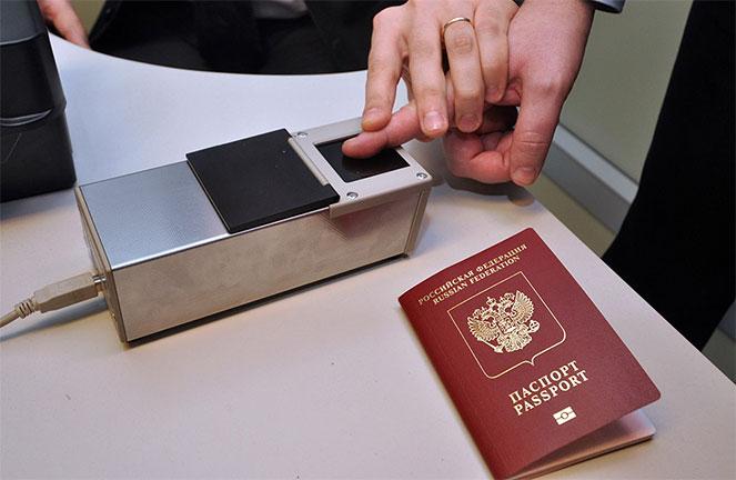 Оформление биометрического загранпаспорта