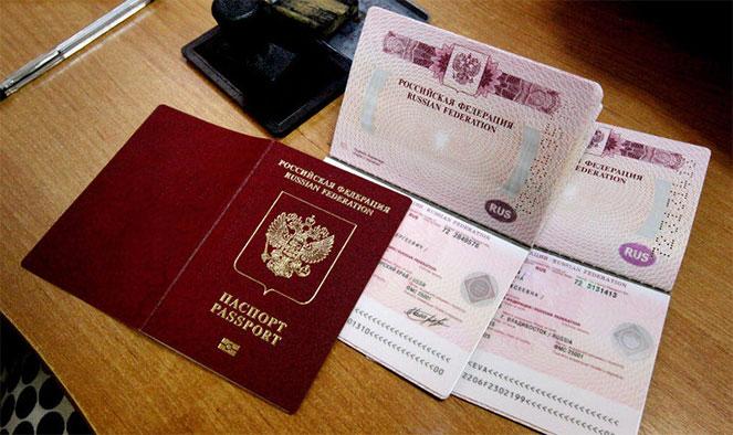 база паспортов рф онлайн