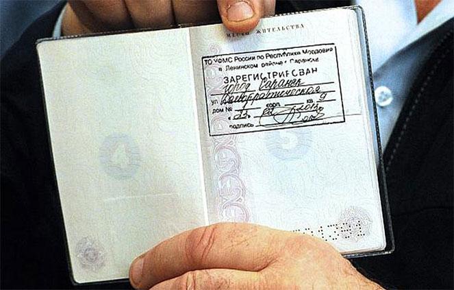 Возможно ли получить загранпаспорт без прописки в 2017 году