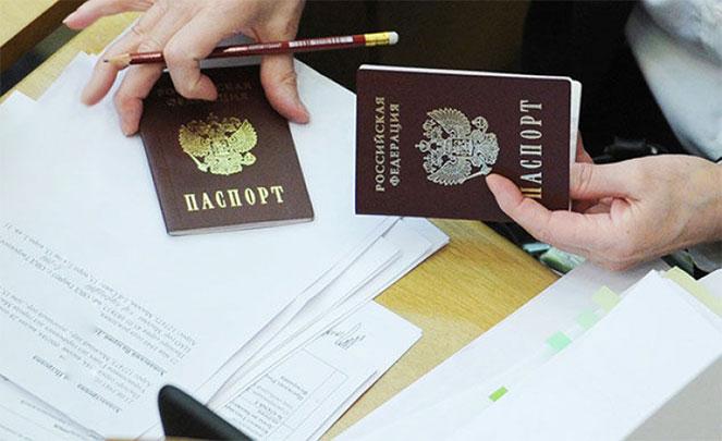 Как сделать загранпаспорт с временной регистрацией работа по патенту для граждан снг