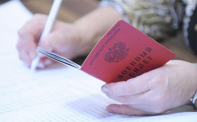 Можно ли военнослужащим выезжать за границу в  2019  году