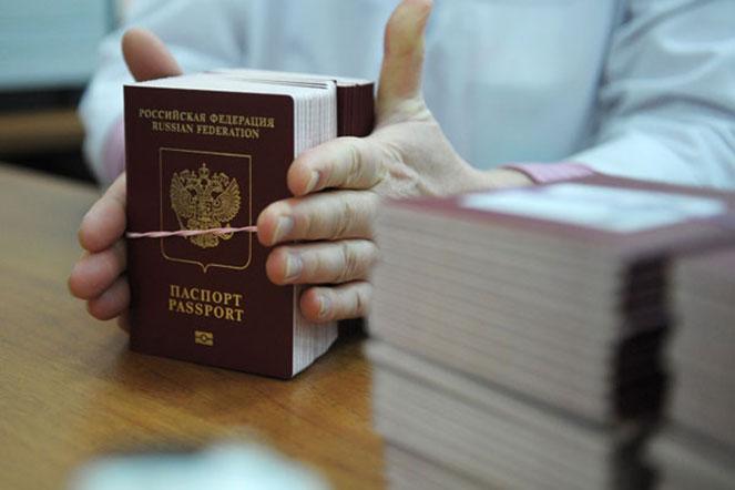 о наличии второго гражданства
