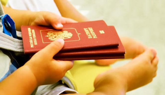Как в  2018  году вписать данные о ребенке в родительский загранпаспорт