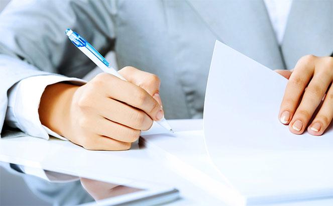 Оформляем документы на загранпаспорт