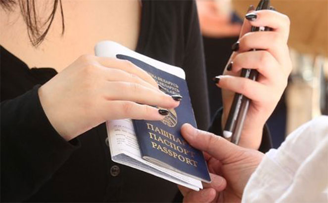 Оформляем шенгенскую визу