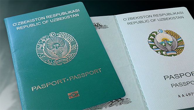 Паспорт гражданина Узбекистана