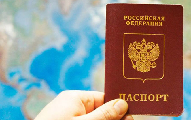 Получить загранпаспорт в 2017 году: этапы большого пути