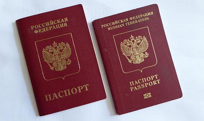 Где в екатеренбурге можно полчутить первоночальный паспорт