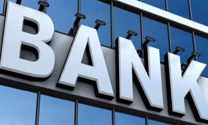 Банковская система Австрии