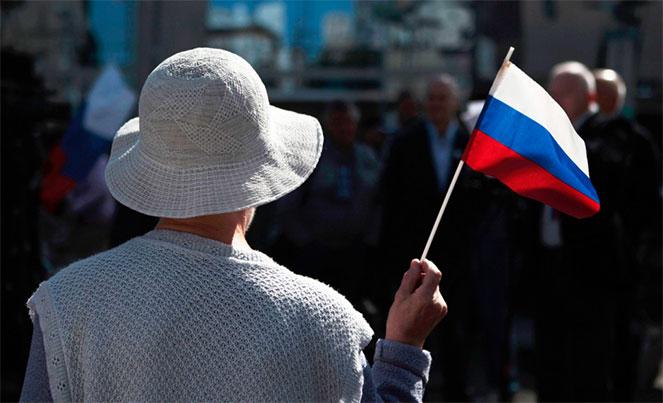 Российская диаспора