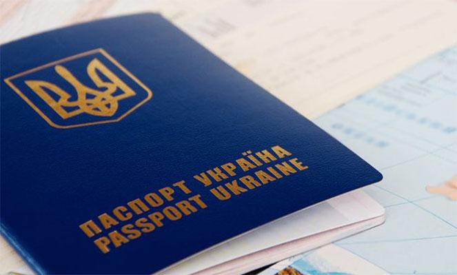 Как украинцам получить болгарскую визу