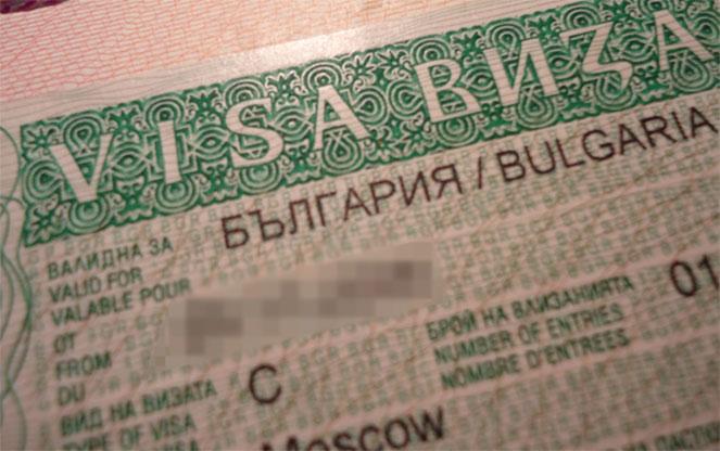 Вторая виза в Болгарию в подарок - Архангельск - Sunmar