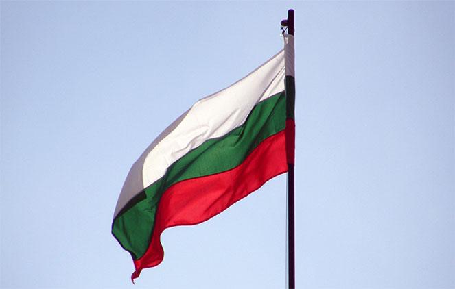 Посольство Болгарии