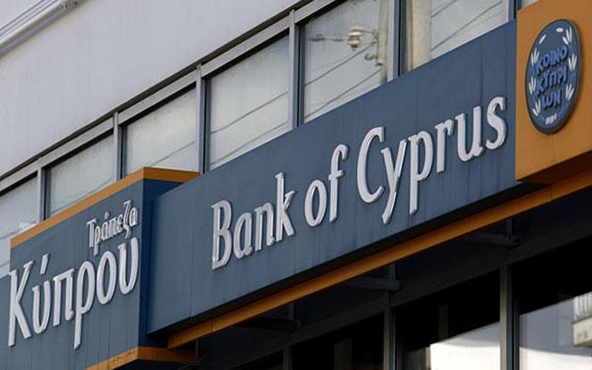 Список банков Кипра в  2018  году, как открыть счет