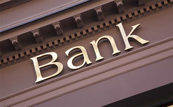 Болгарский банк