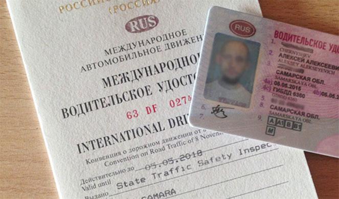 В каких странах нужны международные водительские права в  2018  году