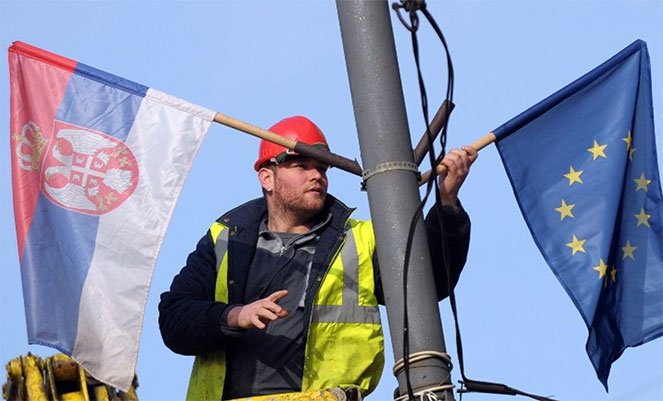 Флаги на улице
