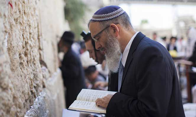 Посещение синагоги
