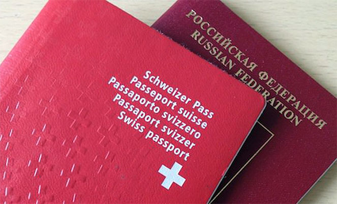 Паспорт Швейцарии и РФ