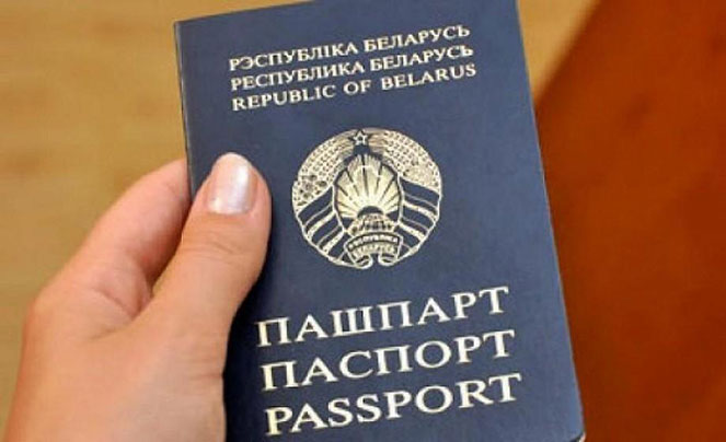 Нужно ли белорусам оформлять визы в Турцию