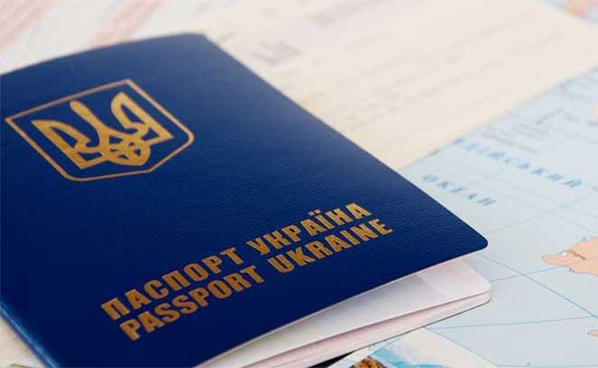 Нужна ли виза в Канаду для граждан Украины в  2018  году