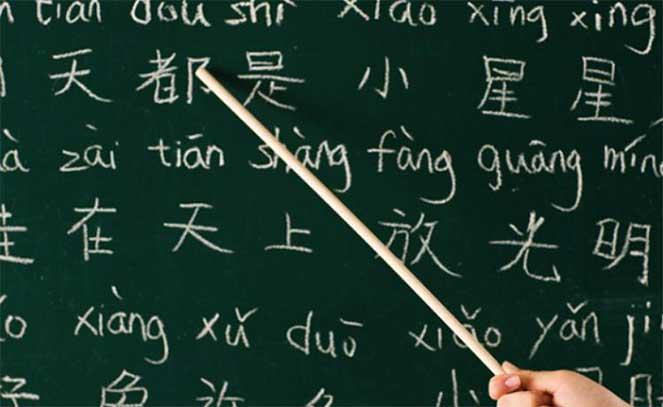 На каком языке говорят в Гонконге?