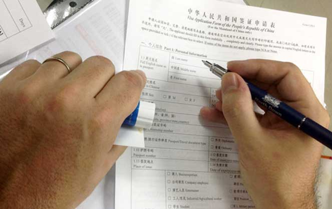 Как правильно заполнить анкету на визу в Китай в 2017 году