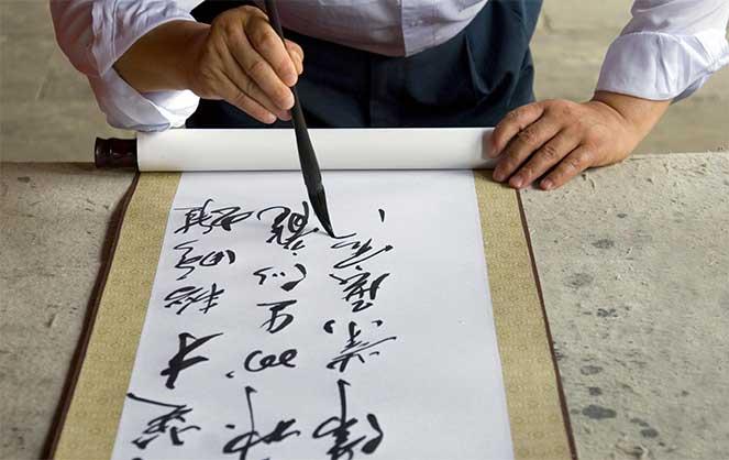Изучаем язык Тайваня