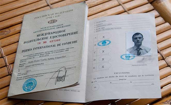 Как продлить действие международных водительских прав