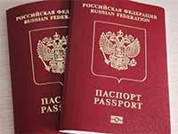 Рапорт на оформление загранпаспорта военнослужащему