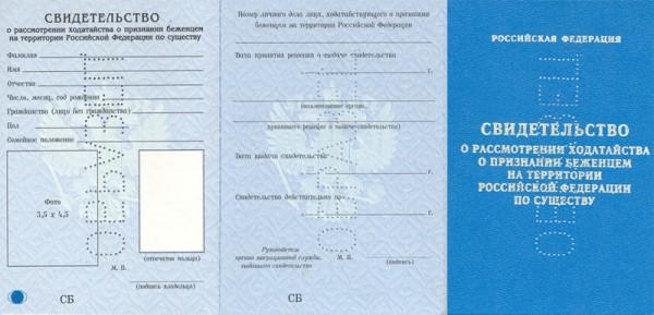 Пресненский районный суд сайт