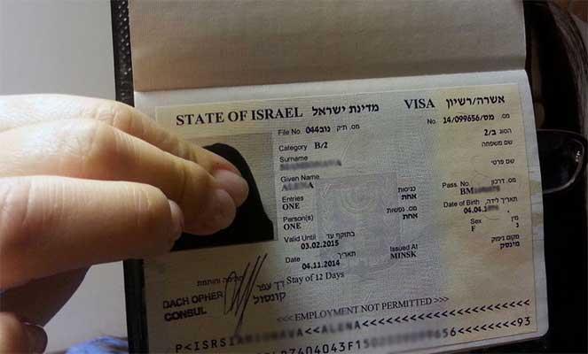 Как оформить визу в Израиль в 2017 году