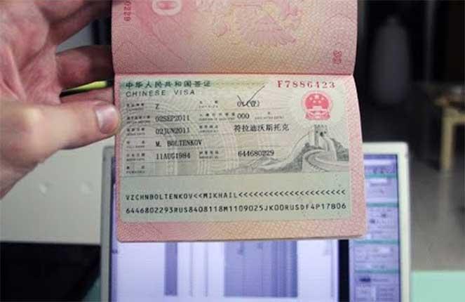 Как оплатить визу в китай