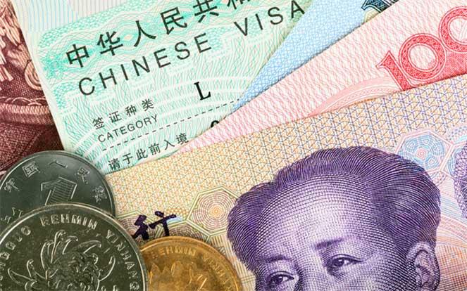 Китайская виза в Макао
