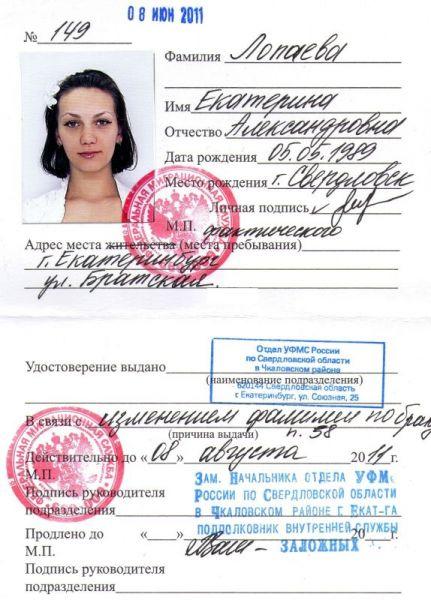 Сколько дают за клевету в россии
