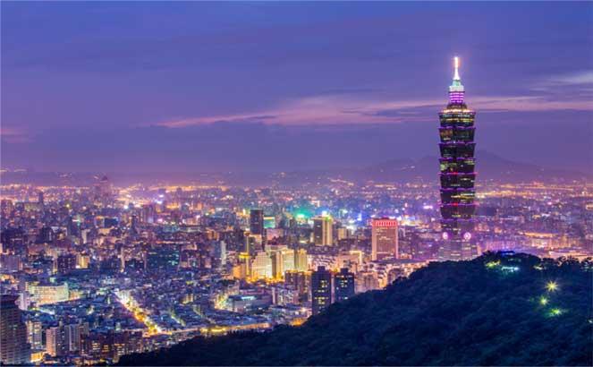 Переезд в Тайвань
