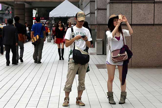 Люди в Тайване