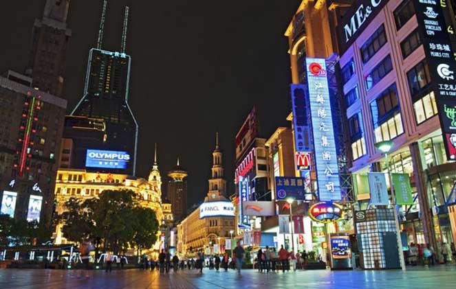Едем в Шанхай