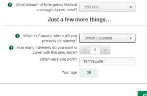 Сумма страхования