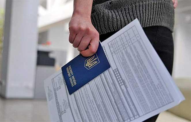 Кипр и Украина: нужно ли украинцам оформлять визу в  2018  году