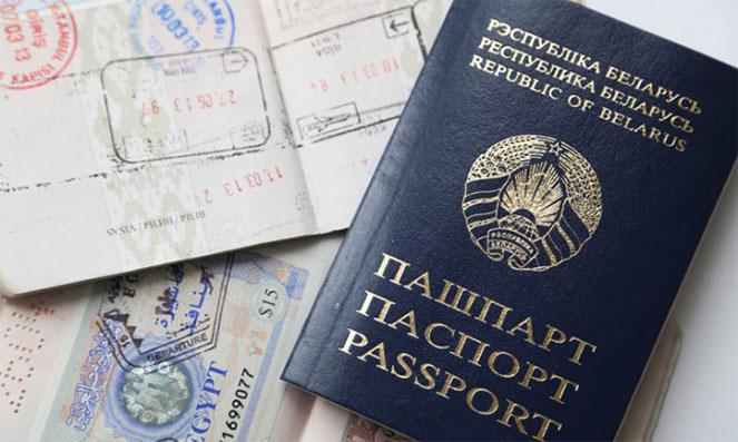 Паспорт для посещения Китая