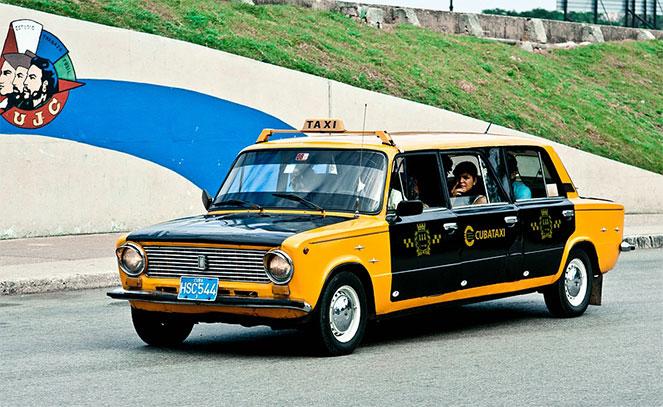 Кубинские такси