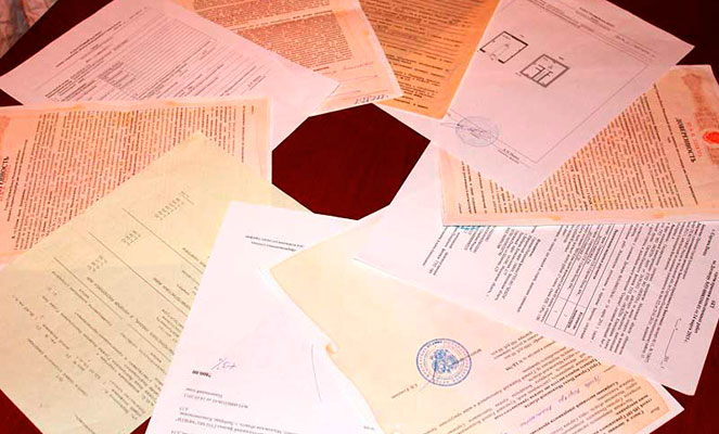 Документы для оформления