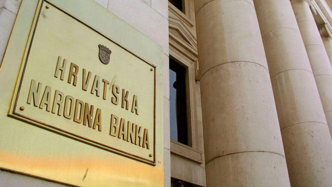 Хорватский народный банк